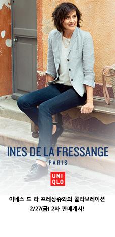 WOMEN INES DE LA FRESSANGE 이네스 드 라 프레상쥬와의 특별 콜라보레이션