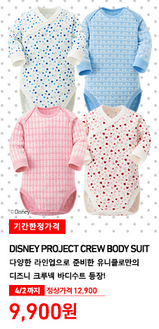 BABY CREW NECK BODY SUIT 정상가격 12,900원