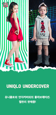 KIDS UNIQLO UNDERCOVER