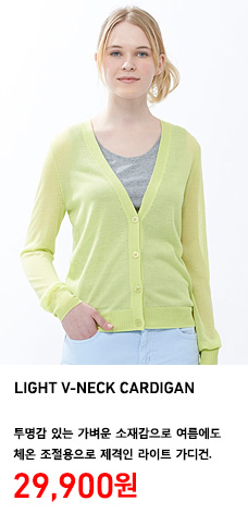 WOMEN LIGHT V NECK CARDIGAN 정상가격 29,900원