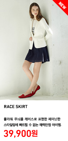 WOMEN RACE SKIRT 정상가격 39,900원