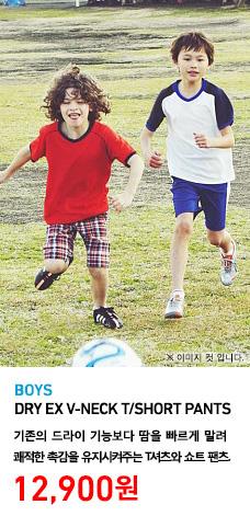 BOYS EX V NECK T, SHORT PANTS 정상가격 12,900원