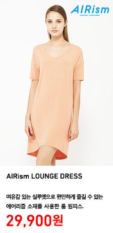 WOMEN AIRism LOUNGE DRESS 정상가격 29,900원