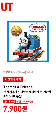 BABY THOMAS, FRIENDS 4월 19일까지 기간한정가격 7,900원 (정상가격 9,900원)