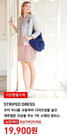 WOMEN STRIPED DRESS 4월 23일까지 기간한정가격 19,900원 (정상가격 29,900원)