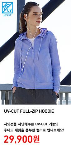 WOMEN UV CUT FULL ZIP HOODIE 정상가격 29,900원