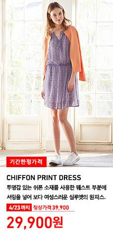 WOMEN CHIFFON DRESS 4월 23일까지 기간한정가격 29,900원 (정상가격 39,900원)