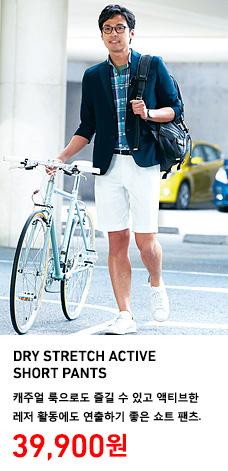 MEN DRY STRETCH ACTIVE SHORT PANTS 정상가격 39,900원