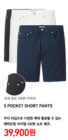 MEN 5 POCKET SHORT PANTS