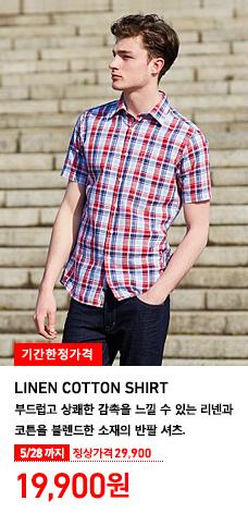 MEN LINEN COTTON SHIRT 5월 28일까지 기간한정가격 19,900원 (정상가격 29,900원)