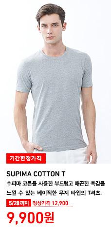MEN SUPIMA COTTON T 5월 28일까지 기간한정가격 9,900원 (정상가격 12,900원)