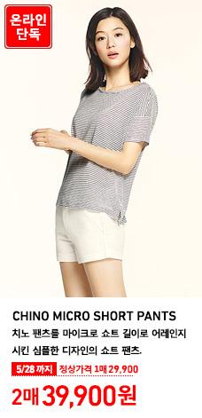 WOMEN DENIM MICRO SHORT PANTS 온라인 단독 5월 28일까지 2매 39,900원 (정상가격 1매 29,900원)