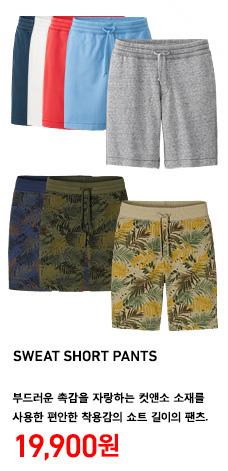 MEN SWEAT SHORT PANTS 정상가격 19,900원