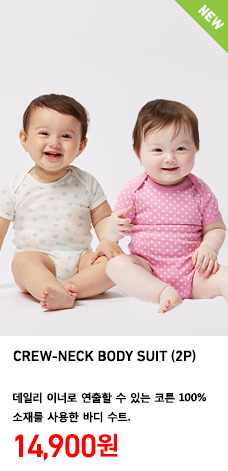BABY CREW NECK BODY SUIT 정상가격14,900원