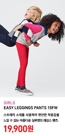 GIRLS EASY LEGGINGS PANTS 15FW 정상가격 19,900원