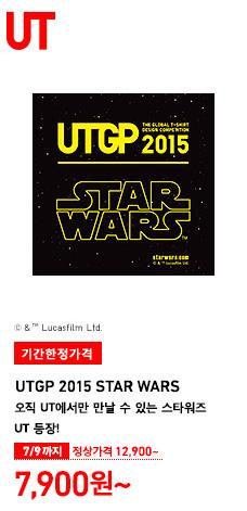 MEN MEN UTGP 2015 STAR WARS 7월 9일까지 기간한정가격 7,900원부터 (정상가격 12,900원)