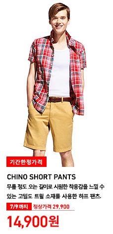 MEN CHINO SHORT PANTS 7월 9일까지 기간한정가격 14,900원 (정상가격 29,900원)