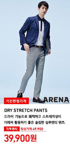MEN DRY STRETCH PANTS 7월 9일까지 기간한정가격 39,900원 (정상가격 49,900원)