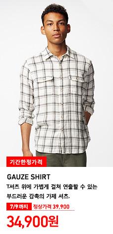 MEN GAUZE SHIRT 7월 9일까지 기간한정가격 29,900원 (정상가격 34,900원)