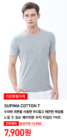 MEN SUPIMA COTTON T 7월 9일까지 기간한정가격 7,900원 (정상가격 12,900원)