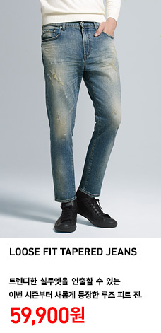 MEN LOOSE FIT TAPERED JEANS 정상가격 59,900원