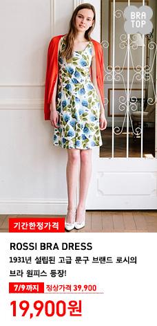 WOMEN ROSSI BRA DRESS 7월 9일까지 기간한정가격 19, 1f7a 900원 (정상가격 39,900원)