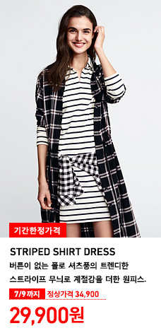 WOMEN STRIPED SHIRT DRESS 7월 9일까지 기간한정가격 29,900원 (정상가격 34,900원)