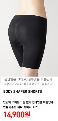 WOMEN BODY SHAPER SHORTS 정상가격 14,900원