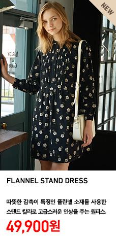WOMEN FLANNEL STAND DRESS 정상가격 49,900원