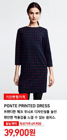 WOMEN PONTE PRINTED DRESS 8월 6일까지 기간한정가격 39,900원 (정상가격 49,900원)