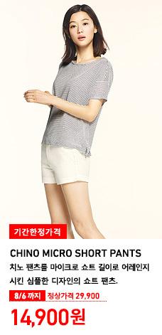 WOMEN CHINO MICRO SHORT PANTS 8월 6일까지 기간한정가격 14,900원 (정상가격 29,900원)