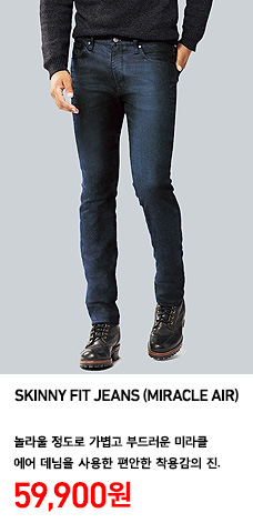 MEN SKINNY FIT JEANS (MIRACLE AIR) 정상가격 59,900원