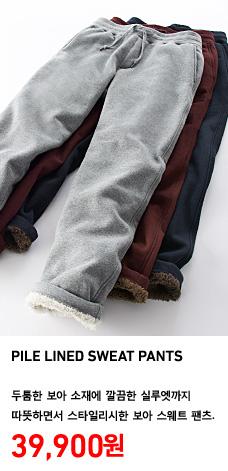 MEN PILE LINED SWEAT PANTS 정상가격 39,900원