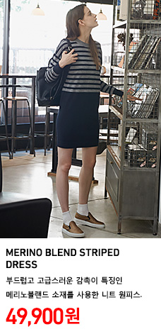 WOMEN MERINO BLEND STRIPED DRESS 정상가격 49,900원