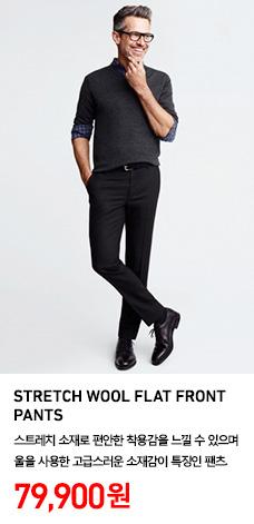 MEN STRETCH WOOL FLAT FRONT PANTS 정상가격 79,900원