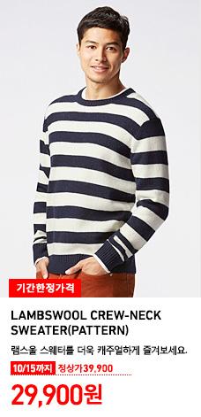 MEN LAMBSWOOL CREW NECK SWEATER PATTERN 10/15까지 기간한정가격 29,900원