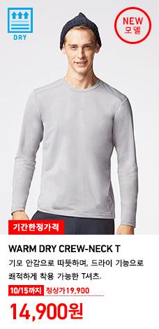 MEN WARM DRY CREW NECK T 10/15까지 기간한정가격 14,900원 정상가격 19,900원
