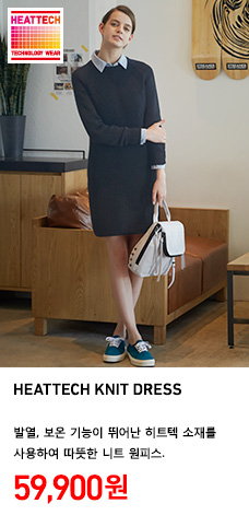 WOMEN HEATTECH KNIT DRESS 정상가격 59,900원