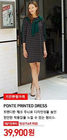 WOMEN PONTE PRINTED DRESS 10/15까지 기간한정가격 39,900원 (정상가격 49,900원)