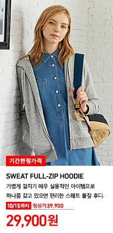 WOMEN SWEAT FULL ZIP HOODIE 10/15까지 기간한정가격 29,900원 정상가격 39,900원