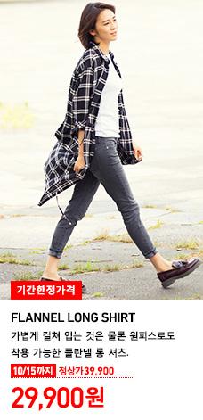 WOMEN FLANNEL LONG SHIRT 10/15까지 기간한정가격 29,900원 정상가격 39,900원