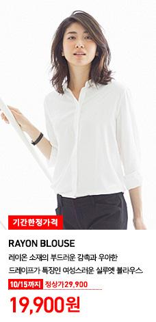 WOMEN RAYON BLOUSE 10/15까지 기간한정가격 19,900원 정상가격 29,900원