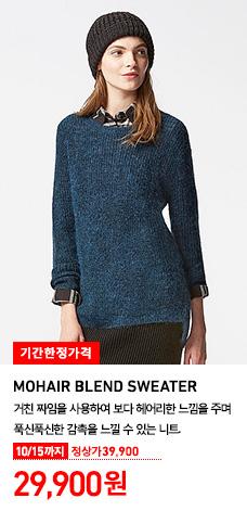 WOMEN MOHAIR BLEND SWEATER 10/15까지 기간한정가격 29,900원 정상가격 39,900원
