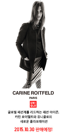 CARINE ROITFELD 2015.10.30 판매예정