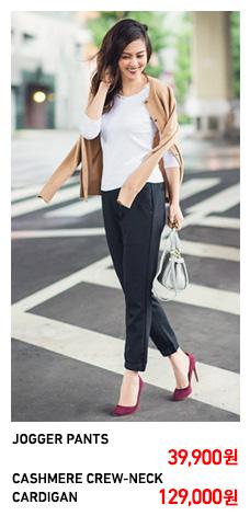 WOMEN CAUCHO PANTS