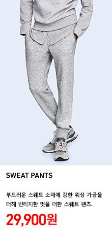 MEN SWEAT PANTS 정상가격 29,900원