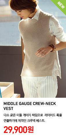WOMEN MIDDLE GAUGE CREW NECK VEST 정상가격 29,900원