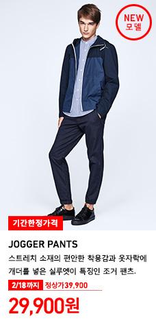 MEN JOGGER PANTS 2/18까지 기간한정가격 29,900원 정상가격 39,900원