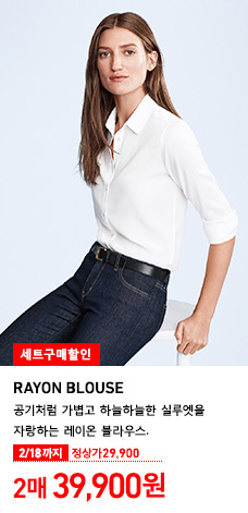 WOMEN RAYON BLOUSE 2/18까지 세트구매할인 2매 39,900원 정상가격 1매 29,900원