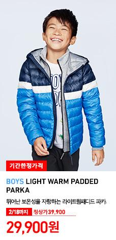 BOYS LIGHT WARM PADDED PARKA 2/18까지 기간한정가격 29,900원 정상가격 39,900원